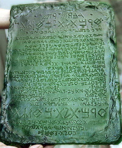 The Emerald Tablet, also known as the Smaragdine Table, or Tabula Smaragdina, is a compact and cryptic piece of Hermetica reputed to contain the secret of the prima materia and its transmutation. It was highly regarded by European alchemists as the foundation of their art and its Hermetic tradition. The original source of the Emerald Tablet is unknown. Although Hermes Trismegistus is the author named in the text, its first known appearance is in a book written in Arabic between the sixth and eighth centuries. The text was first translated into Latin in the twelfth century. Numerous translations, interpretations and commentaries followed.